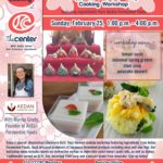 Aedan-Hinamatsuri-Cooking-Workshop-Flyer-copy-768x994